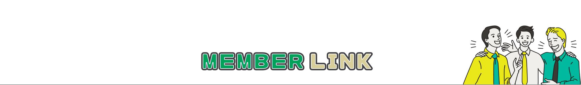 Member Link